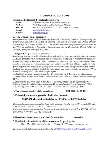 ALSAI - Contract Announcement Form